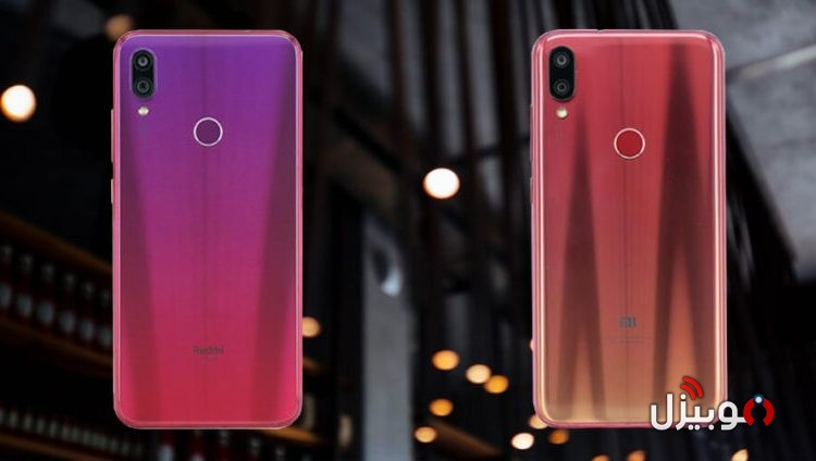 تسريبات مواصفات موبايل شاومي الجديد Xiaomi Redmi 7 – كاميرا 48 ميجا بيكسل ؟!