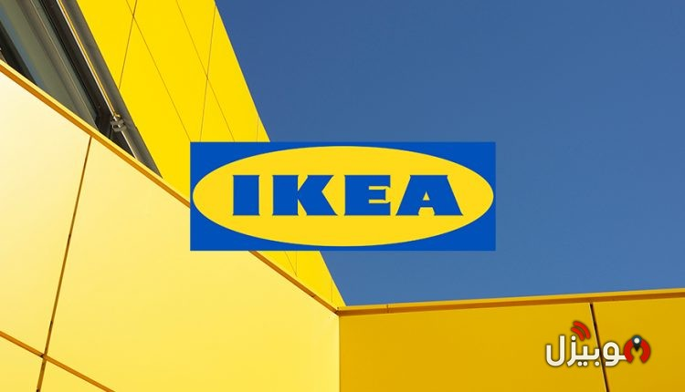 ايكيا IKEA : تحميل تطبيق متجر ايكيا IKEA الالكتروني للأندرويد