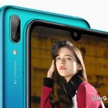 سعر و مواصفات Huawei Y7 Prime 2019