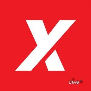 تطبيق أي فيليكس I flix
