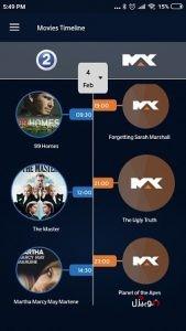 تحميل تطبيق MBC Movie Guide
