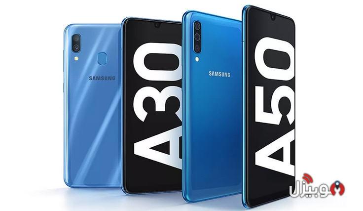 هواتف جديدة من سامسونج Galaxy A50 و A30 في الفئة المتوسطة ببطاريات ضخمة !