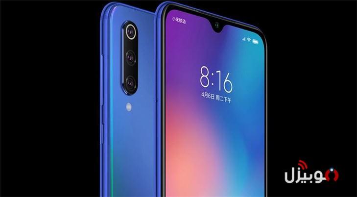 الإعلان رسميًا عن هاتف Xiaomi Mi 9 SE، موبايل متوسط بطعم فلاج شيب !
