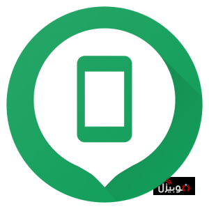 تحميل تطبيق Google Find My Device