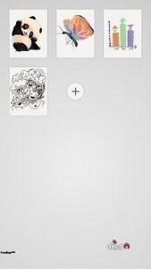 تحميل تطبيق الرسم Paper Draw للاندرويد