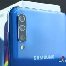سعر و مواصفات Samsung Galaxy A50
