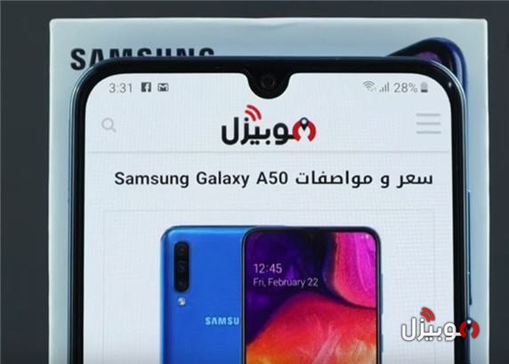 Galaxy A50 Notch