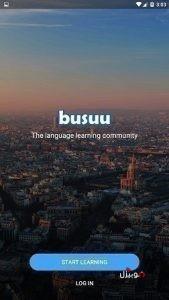 تحميل تطبيق busuu للاندرويد