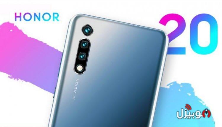 تعرف على اخر تسريبات Honor 20 القادم، و مواصفات Samsung A60 ببطارية عملاقة !