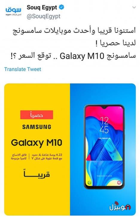 ريلمي تعلن رسميًا في مصر عن هاتفها المنتظر Realme 3 بأسعار