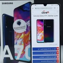 سعر و مواصفات Samsung Galaxy A70
