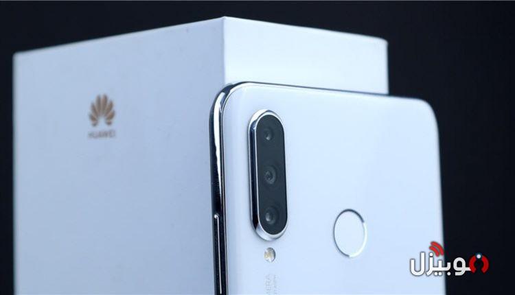 مراجعة موبايل Huawei P30 Lite – بدون عيوب قاتلة أو مميزات حقيقية !