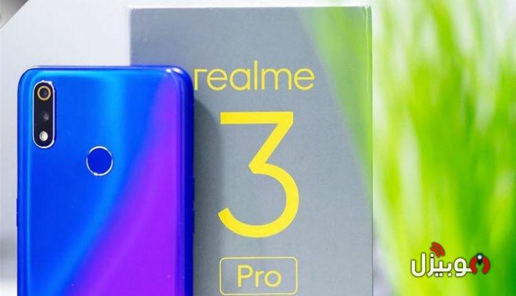 ريلمي تُعلن عن Realme 3 Pro و Realme C2 اخيرًا، تعرف على مواصفاتهم !