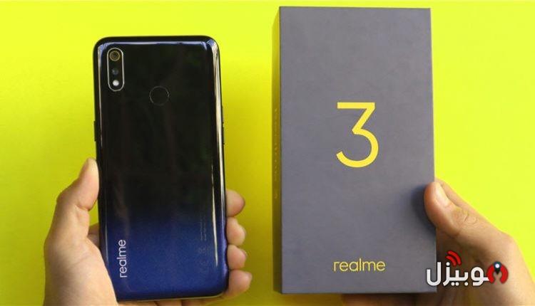 مراجعة موبايل Realme 3 – الهاتف المتكامل لـ 3000 جنية ولكن !