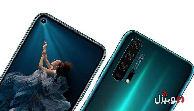 رسميًا إطلاق هواتف سلسلة Honor 20 عالميًا بكاميرات خلفية رباعية وتصميمات مبتكرة !