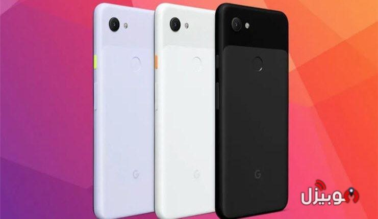 تعرف على المواصفات الرسمية لموبايلات جوجل الجديدة Google Pixel 3a, 3a XL