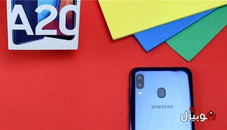 مراجعة موبايل Samsung Galaxy A20 – ارخص موبايل بشاشة محترمة وبصمة خلفية !