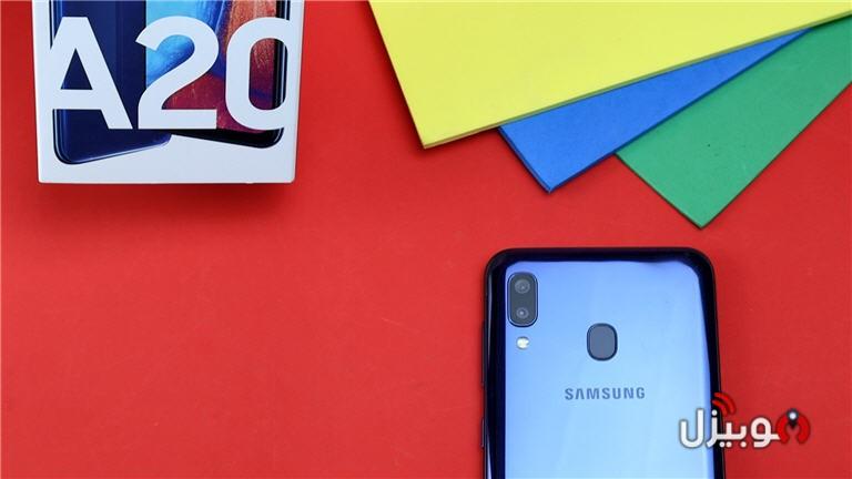 مراجعة موبايل Samsung Galaxy A20 ارخص موبايل بشاشة محترمة وبصمة خلفية موبيزل