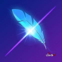 تحميل تطبيق LightX لايت أكس