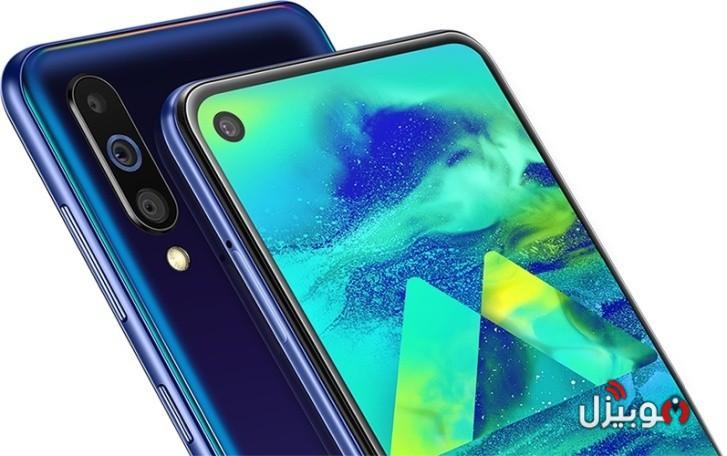 شركة سامسونج تُعلن عن هاتف Galaxy M40 بشكل رسمي في الخارج - موبيزل