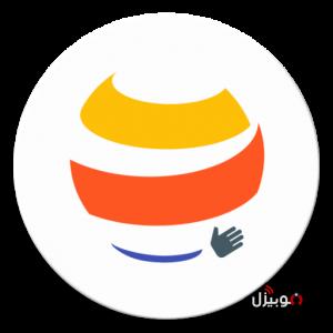 تحميل متصفح OH Web Browser
