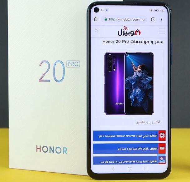 سعر و مواصفات Honor 20 Pro مميزات وعيوب هونر 20 برو موبيزل