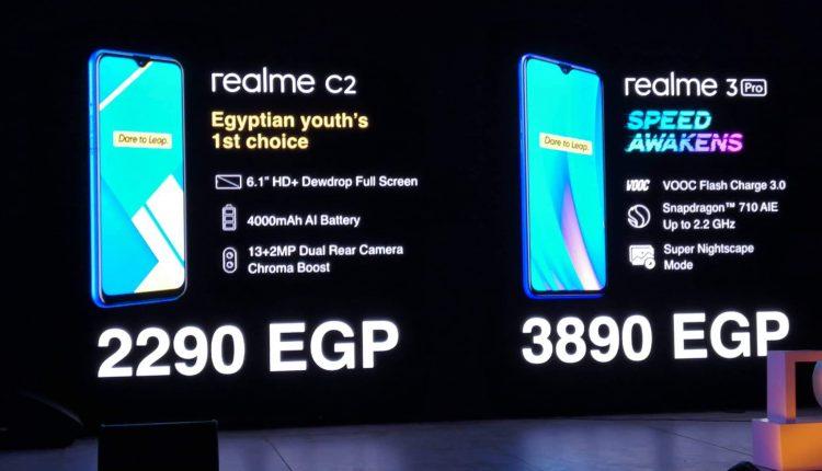 ريلمي تعلن في مصر عن أسعار Realme 3 Pro و Realme C2 والمنافسة تشتعل!