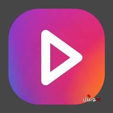 تحميل تطبيق Music Player