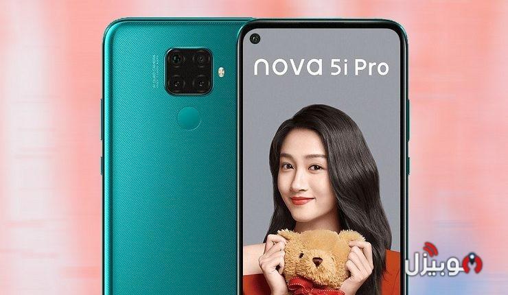 هواوي تُعلن في الخارج رسميًا عن Nova 5i Pro – اخيرًا موبايل متوسط متكامل !