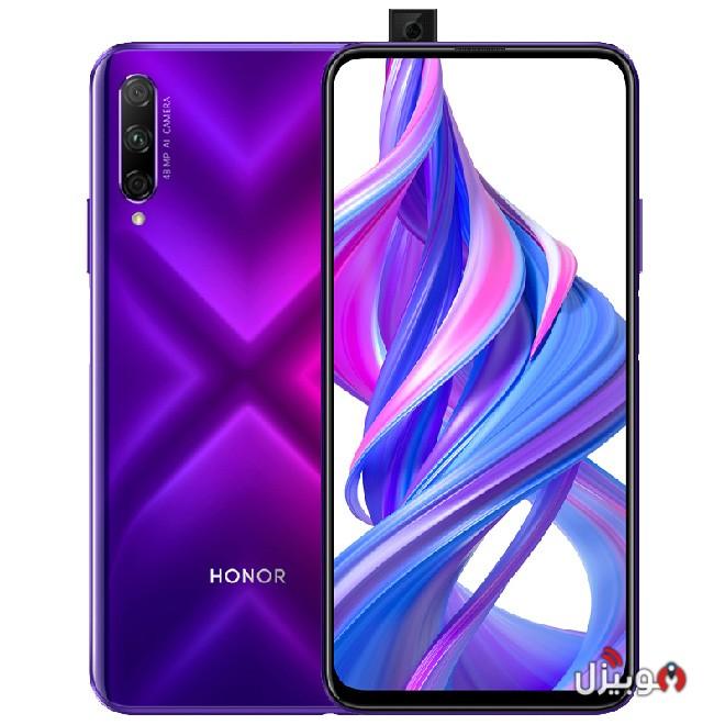 تصميم Honor 9X Pro