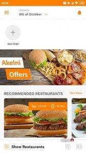 تحميل تطبيق اكلني Akelni