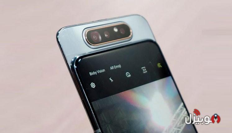 سامسونج مصر تعلن عن السعر الرسمي لـ Galaxy A80 – سعر مبالغ فيه ؟!