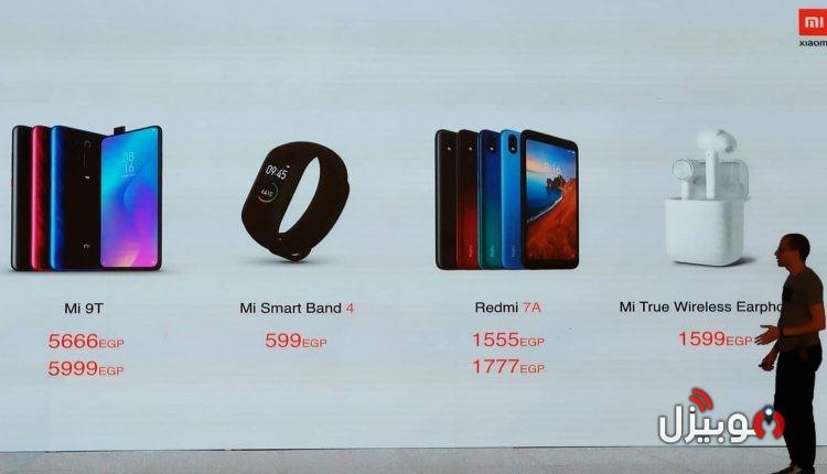 شاومي تُطلق موبايل Xiaomi Mi 9T في مصر مع الإعلان عن مُنتجات اخرى تعرف عليها !