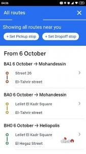 تحميل تطبيق اوبر باص Uber Bus
