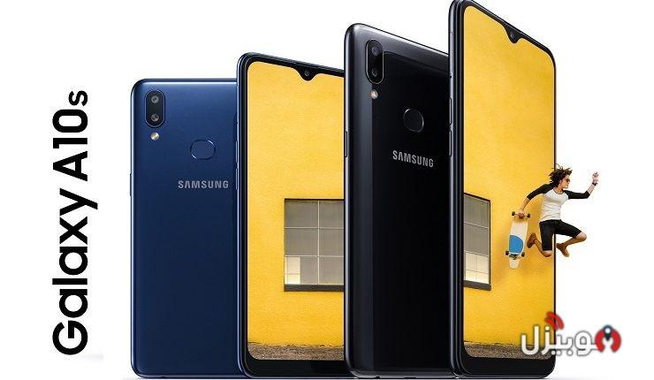 سامسونج تعلن عن Galaxy A10s مع تسريبات A70s ونسخة جديدة من P30 Lite !