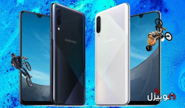 سامسونج تعلن عن Galaxy A50s وGalaxy A30s في الخارج بتطورات بسيطة !