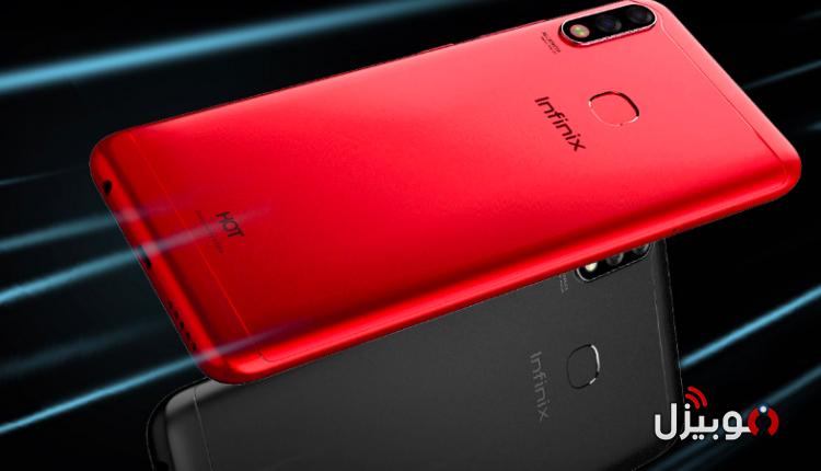 انفينكس تُطلق نسخة 64 جيجا من Infinix Hot 7 Pro في مصر مع تسريبات هاتف جديد من ريلمي !