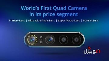 Realme 5 Pro Back Camera