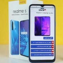 سعر و مواصفات Realme 5