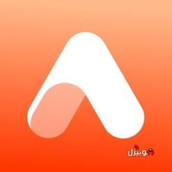 تحميل تطبيق آير برش AirBrush لتحرير الصور