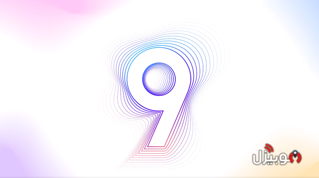 Funtouch 9