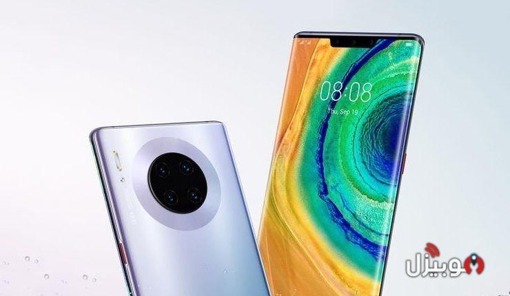 هواوي تعلن عن Huawei Mate 30 و Mate 30 Pro بشكل رسمي مع كاميرات قوية جدًا !