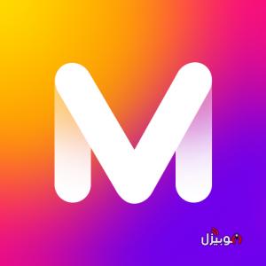 تحميل تطبيق MV Master