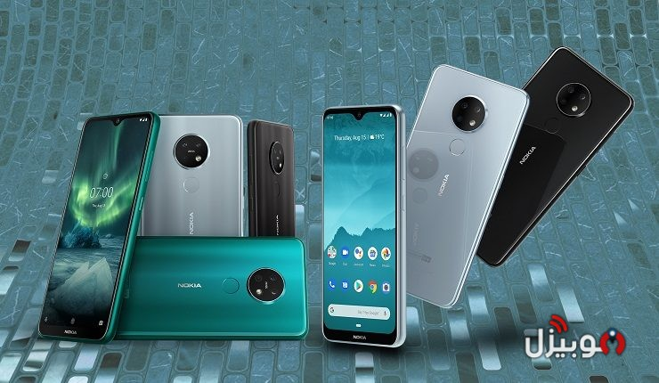 نوكيا تُطلق هواتف Nokia 7.2 و Nokia 6.2 بشكل رسمي في الخارج !