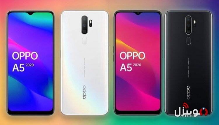 الإعلان رسميًا عن Oppo A5 2020 مع مواصفات Huawei Y9 2020 الجديد !
