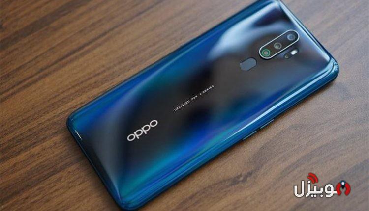 اوبو تُعلن عن Oppo A9 2020 بشكل رسمي بمعالج كوالكوم واربع كاميرات!