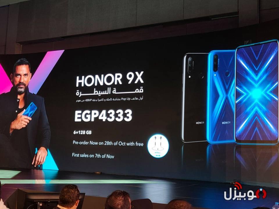 سعر Honor 9X