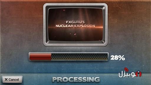 تحميل تطبيق FxGuru للاندرويد