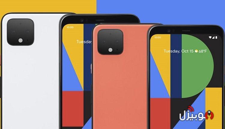 الإعلان عن هواتف Google Pixel 4 و Pixel 4 XL بشكل رسمي في الخارج !