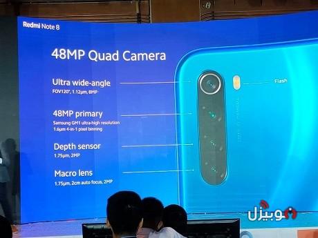 Note 8 Back Camera